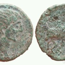 Monedas antiguas: AS DE CESE, TARRACO (TARRAGONA) - 24 MM / 10,2 GR. Lote 148040346