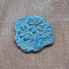 Monedas antiguas: RARA MONEDA PARA IDENTIFICAR Y CATALOGAR. Lote 151303480
