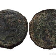 Monedas antiguas: AS DE ACCI, GUADIX (GRANADA) 30 MM / 13,40 GR.. Lote 151668962