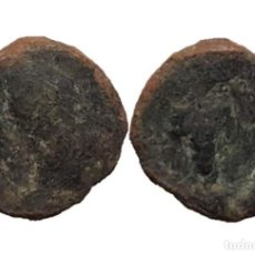 Monedas antiguas: LIX, LIXUS (MAURITANIA) - 16 MM / 3,15 GR.. Lote 151701334