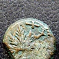 Monedas antiguas: PRIMERA REVUELTA JUDÍA AÑO 3. Lote 197838227