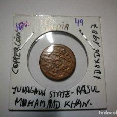 Monedas antiguas: INDIA COPPER COIN. Lote 151906606