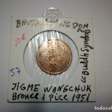 Monedas antiguas: BHUTAN KINGDOM. Lote 151906882