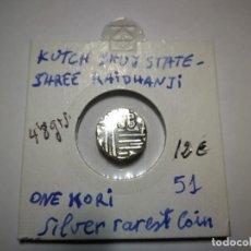 Monedas antiguas: SILVER RAREST COIN. Lote 151907230