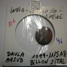 Monedas antiguas: INDIA - GHAZNAVID EMPIRE. Lote 151907554