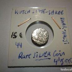 Monedas antiguas: KUTCH STATE COIN. Lote 151907830