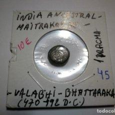 Monedas antiguas: INDIA ANCESTRAL MAITRAKAS DE VALABHI. Lote 151907910
