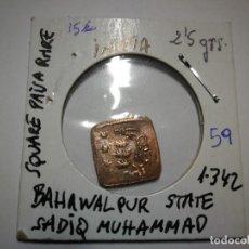 Monedas antiguas: INDIA SQUARE PAISA RARE. Lote 151908130
