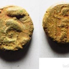 Monedas antiguas: REINO DE ELAM (IRÁN). Lote 152845400