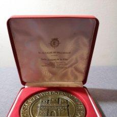Monedas antiguas: SELLO ANTIGUO DE LA VILLA VALLADOLID AÑO 1266. Lote 153719638