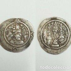 Monedas antiguas: MONEDA SASANIDA KHUZRO I. . Lote 153770106