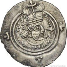 Monedas antiguas: IMPERIO SASSANIAN - AR DRACHMA, AÑO 33 - KHUSRU II, 591-628 N.C. - CIUDAD: WYHC (VEH-KAVAT) - PLATA. Lote 155048510