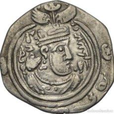 Monedas antiguas: IMPERIO SASSANIAN - AR DRACHMA, AÑO 37 - KHUSRU II, 591-628 N.C. - CIUDAD: PL. - PLATA. Lote 155048842
