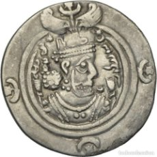 Monedas antiguas: IMPERIO SASSANIAN - AR DRACHMA, AÑO 37 - KHUSRU II, 591-628 N.C. - CIUDAD: LY. - PLATA. Lote 155049010