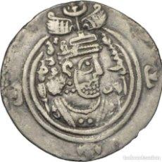 Monedas antiguas: IMPERIO SASSANIAN - AR DRACHMA, AÑO 33 - KHUSRU II, 591-628 N.C. - CIUDAD: AY. - PLATA. Lote 155049146