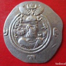 Monedas antiguas: IMPERIO SASÁNIDA. DRACMA DE XUXRO I. 531/579. Lote 155375830