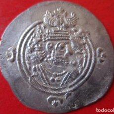 Monedas antiguas: IMPERIO SASÁNIDA. DRACMA DE XUXRO II. 591/628. Lote 155376102