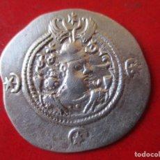 Monedas antiguas: IMPERIO SASÁNIDA. DRACMA DE XUXRO V. 631/633. Lote 155376550
