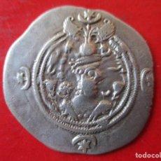 Monedas antiguas: IMPERIO SASÁNIDA. DRACMA DE HORMIZD IV. 579/590. Lote 155377514