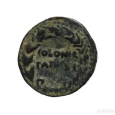 Monedas antiguas: AS DE COLONIA PATRICIA, CÓRDOBA - 24 MM / 8,54 GR.. Lote 155981262