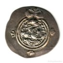 Monedas antiguas: DINASTIA SASANIDA DRACMA PLATA COSROES II (KHORAU II) AÑO 595 - IMPERIO PERSA. Lote 160453166