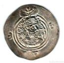Monedas antiguas: DINASTIA SASANIDA DRACMA PLATA COSROES II (KHORAU II) AÑO 615-6 IMPERIO PERSA . Lote 160456766