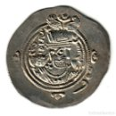 Monedas antiguas: DINASTIA SASANIDA DRACMA PLATA COSROES II (KHORAU II) AÑO 615-6 IMPERIO PERSA . Lote 160457446