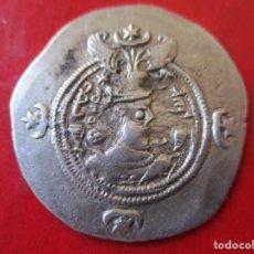 Monedas antiguas: IMPERIO SASANIDA. DRACMA DE VARHRAN V. 420/438. #MN. Lote 161456554