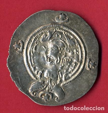 Monedas antiguas: MONEDA PLATA , DRACMA IMPERIO SASANIDA , ORIGINAL , M1250 - Foto 2 - 165505190