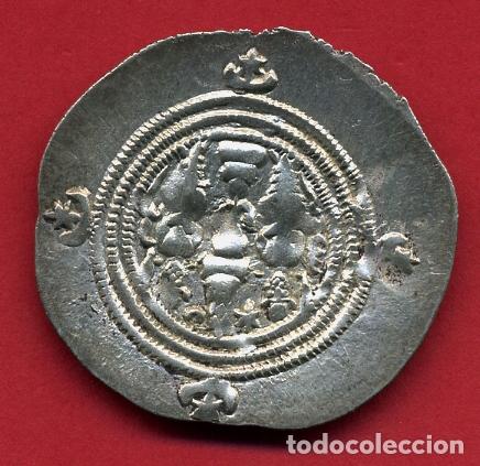 MONEDA PLATA , DRACMA IMPERIO SASANIDA , ORIGINAL , M1250 (Numismática - Periodo Antiguo - Otras)