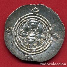 Monedas antiguas: MONEDA PLATA , DRACMA IMPERIO SASANIDA , ORIGINAL , M1250. Lote 165505190