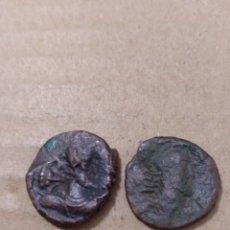Monedas antiguas: 75- DOS BRONCES DEL IMPERIO SASÁNIDA. Lote 168600976