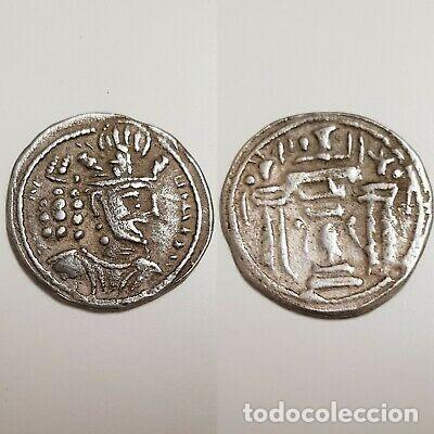 MONEDA SASANIDA PLATA REY SHAPUR II. RARISIMA (Numismática - Periodo Antiguo - Otras)