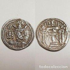 Monedas antiguas: MONEDA SASANIDA PLATA REY SHAPUR II. RARISIMA. Lote 168764396