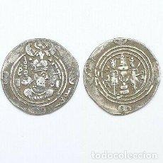 Monedas antiguas: BONITO MONEDA SASANIDA PLATA KHUSRO II. Lote 170121376