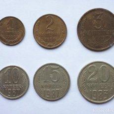 Monedas antiguas: MONEDA. Lote 170330956