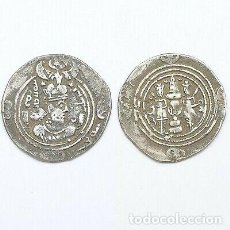 Monedas antiguas: BONITA MONEDA SASANIDA PLATA KHUSRO II. RARA.. Lote 171370960