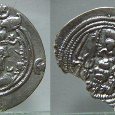 Monedas antiguas: DRACMA SASANIDA DE KHUSRO II 591-628 PLATA. Lote 171471150