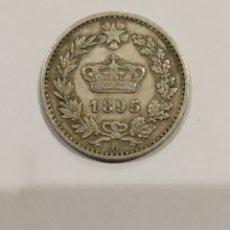 Monedas antiguas: MONEDA DE 20 CÉNTIMOS REINO DE ITALIA 1895R . EN BUEN ESTADO . VER FOTO. Lote 171712520