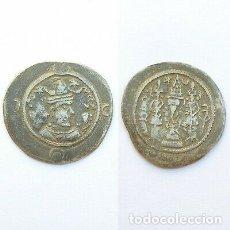 Monedas antiguas: MONEDA SASANIDA KHUSRO I PLATA .. Lote 172743932