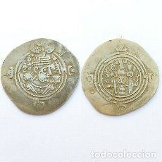 Monedas antiguas: MONEDA SASANIDA KHUSRO II PLATA .. Lote 172744012