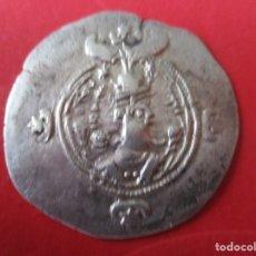 Monedas antiguas: IMPERIO SASANIDA. DRACMA DE KHUSRO II. 625/6. #MN. Lote 173367870