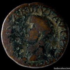 Monedas antiguas: AS DE ILICI, ELCHE (ALICANTE) - 27 MM / 10,5 GR. Lote 154737814