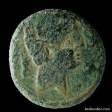 Monnaies Anciennes: AS DE ARCEDURGI, LA SEU D,URGELL (LLEIDA) - 28 MM / 15,1 GR. Lote 152447762