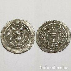 Monedas antiguas: MONEDA SASÁNIDA PLATA REY PEROZ. Lote 177281233