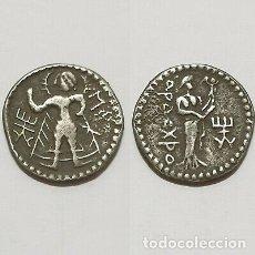 Monedas antiguas: MONEDA KHUSAN PLATA MUY RARA.. Lote 177281934