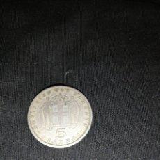 Monedas antiguas: BONITA MONEDA ANTIGUA EN PLATA. Lote 180946658