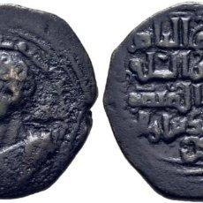 Monedas antiguas: ZANGID DE SINJAR. KUTB AL DIN MOHAMED IBN ZANGI A NOMBRE DEL CALIFA A NASIR. DIRHAM DE COBRE. EBC-. Lote 190577191