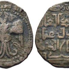 Monedas antiguas: ZANGID DE SINJAR. IMAD AL DIN ZANGI IBN MODUD. DIRHAM DE COBRE. SINJAR. (566-99) HG. MITCH1138. MBC+. Lote 190577351