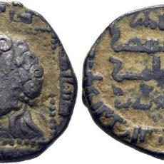 Monedas antiguas: ZANGID DE MOSUL. BADR AL DIN LULU A NOMBRE DE LOS CALIFAS AL MUSTANSI, AL KAMIL Y AL ASHRAF. DIRHAM . Lote 190577578